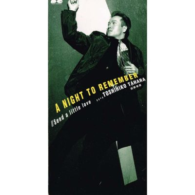 A Night To Remember (Into The Night Mix)