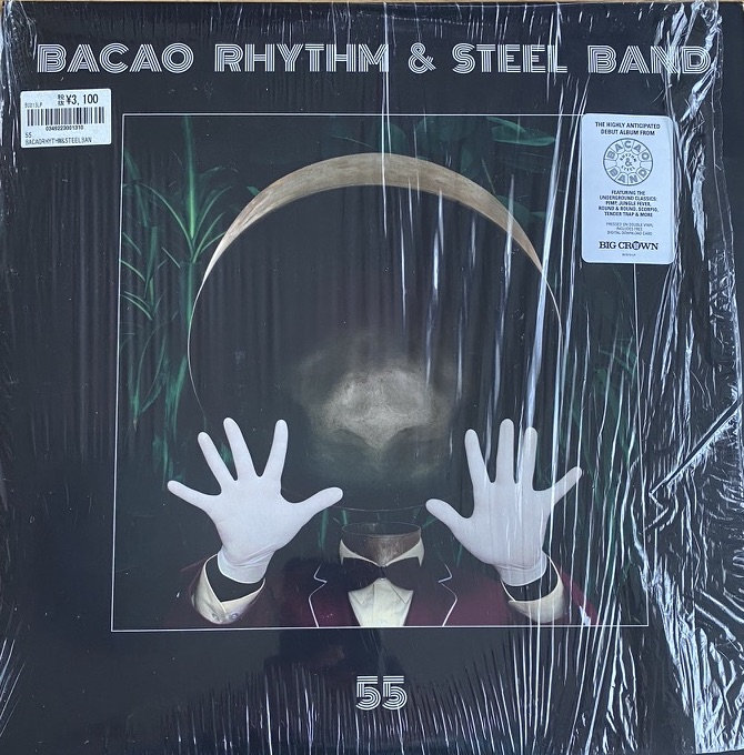 Bacao Rhythm & Steel Band『55』