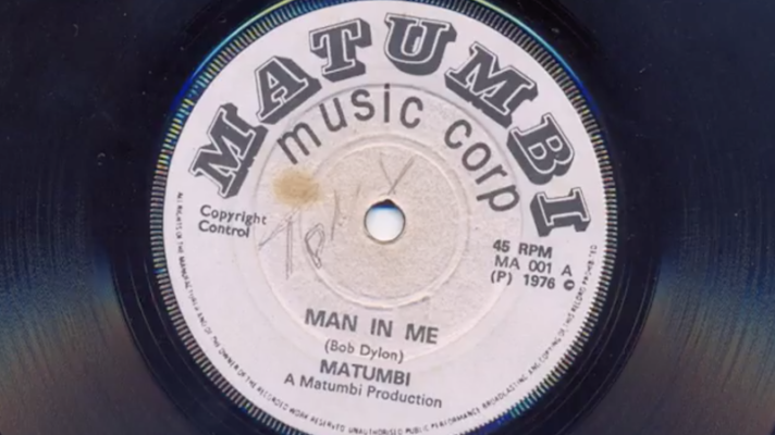 Matumbi – The Man In Me [Bob Dylan]