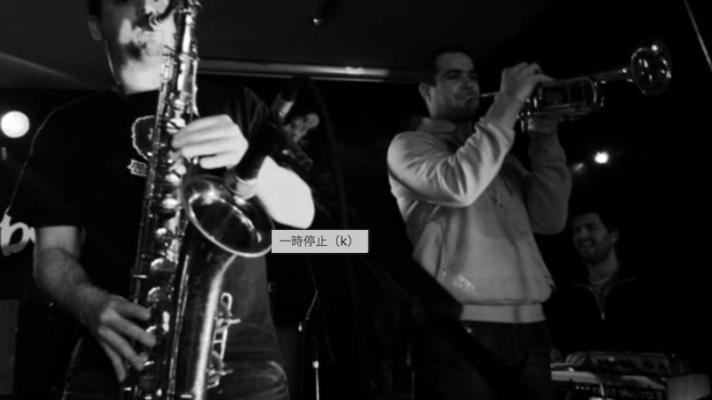 Ariya Astrobeat Arkestra – Crosstown Traffic [Jimi Hendrix]