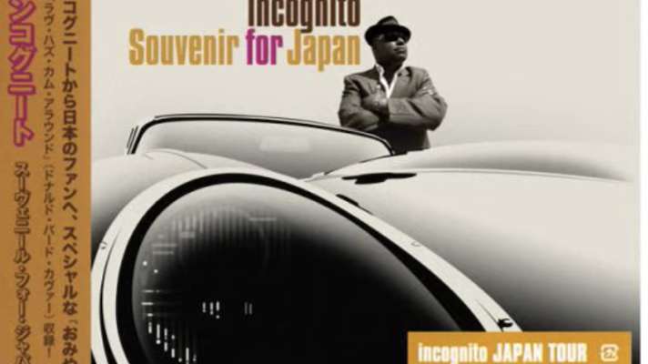 Incognito – Love Has Come Around [Donald Byrd]