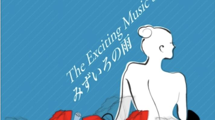 Exciting Music Set – みずいろの雨 [八神純子]