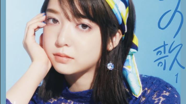Mone Kamishiraishi – Kimiwa Barayori Utsukushii [布施明]
