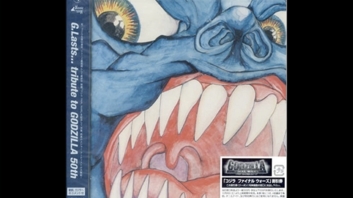 Stereolab – Godzilla Theme [伊福部昭]